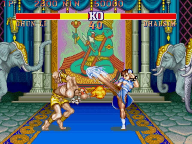 Hall Of Fame Street Fighter Ii