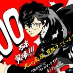 Persona 5 has sold over 2 million copies worldwide