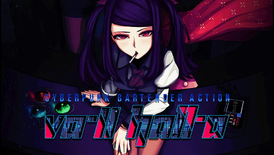 VA-11 HALL-A: Cyberpunk Bartender Action PS Vita Review