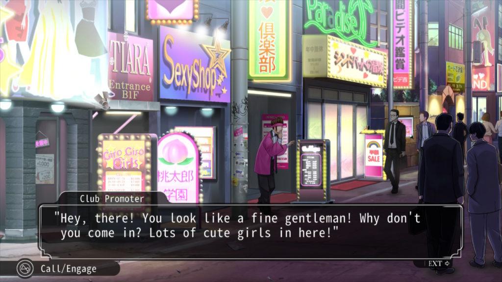 A screenshot of Famicom Detective Club