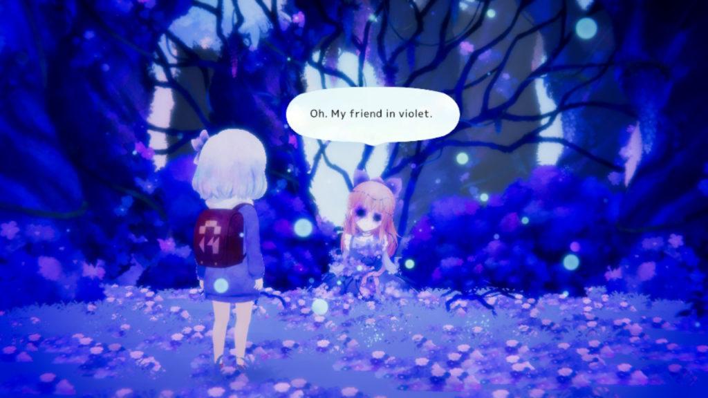 A screenshot of Sumire