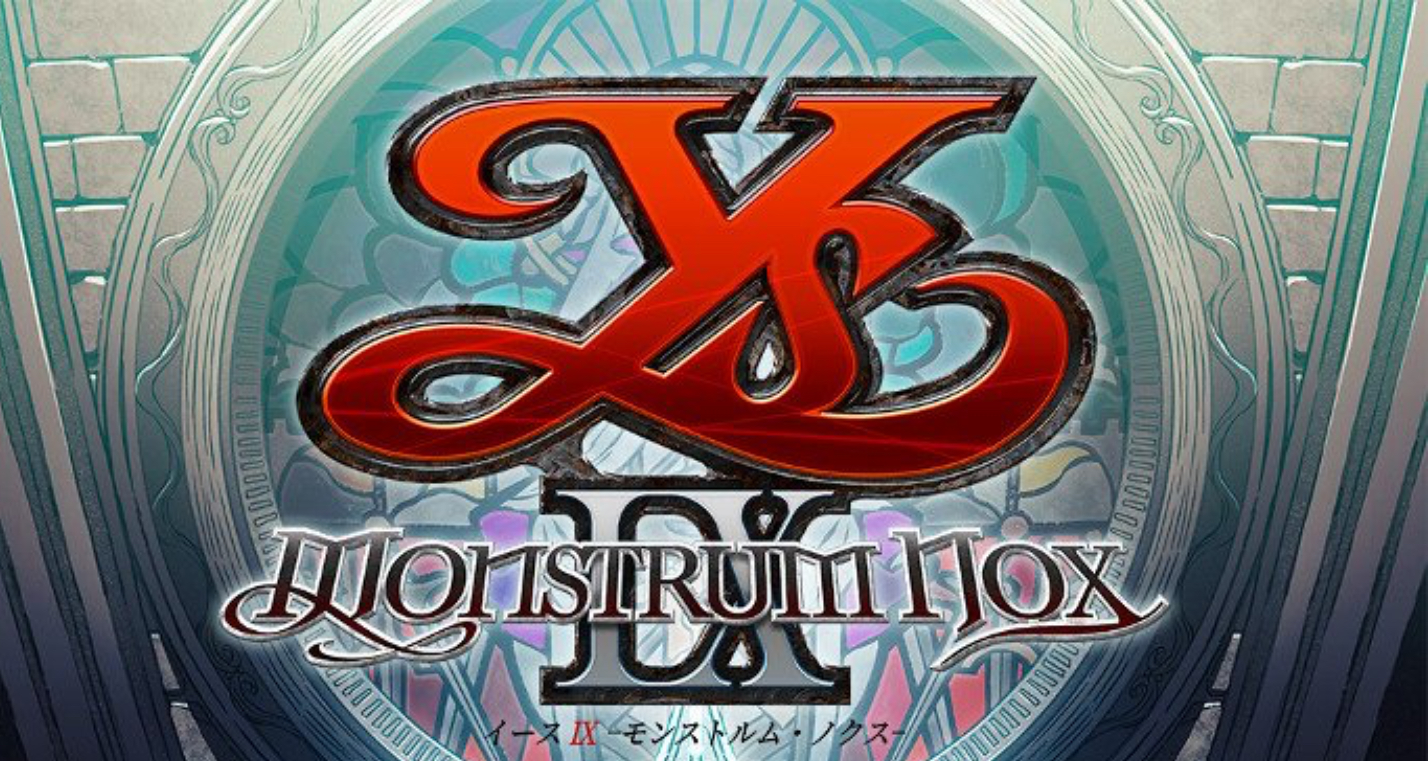 Arcades In Tacoma >> Updated: Ys IX: Monstrum Nox announced for PS4 release in Japan next year - GodisaGeek.com