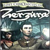 The Lost Chronicles of Zerzura Icon