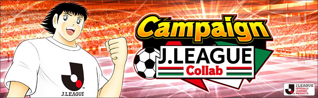 Captain Tsubasa: Dream Team J.League