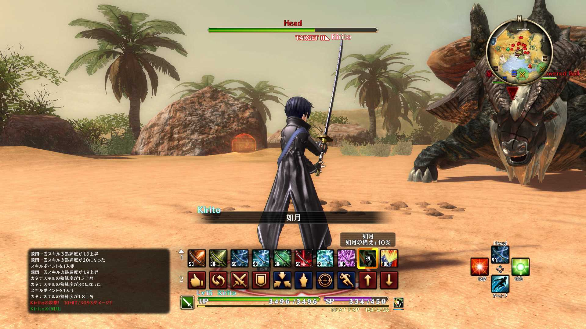 Sword Art Online: Hollow Realization Review - GodisaGeek com