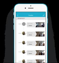 The dlink camera app
