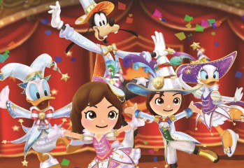 Disney magical world 2 review