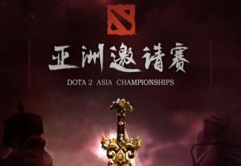 Dota_2_Asian_Championships