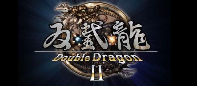 Double Dragon II: Wander of the Dragons Review