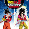 Dragon Ball Z: Budokai HD Collection Review