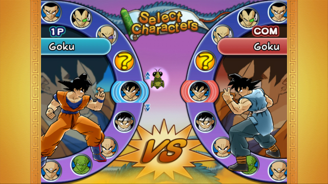 Dragon-Ball-Z-Budokai-HD-Collection-Screenshot-02