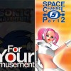 For Your Amusement: DreamCast Collection Part 2 (Space Channel 5: Part 2/Sega Bass Fishing)