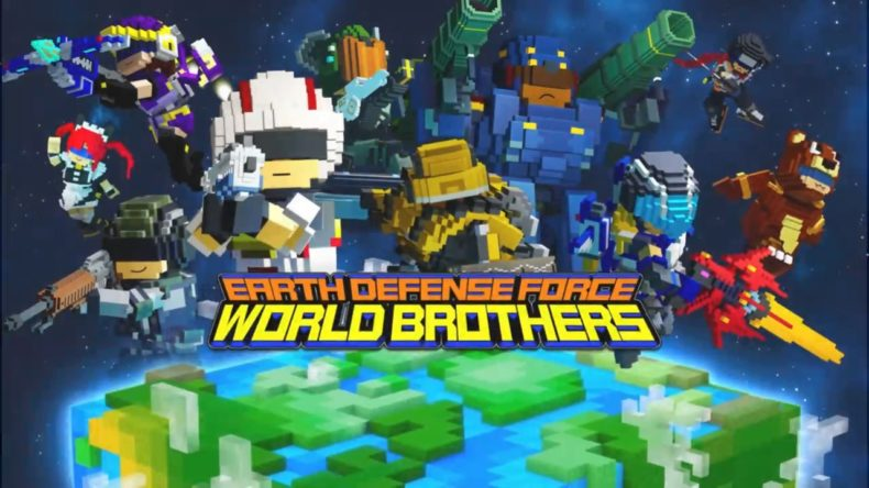 Earth Defence Force: World Brothers