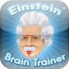 Einstein Brain Trainer - Icon