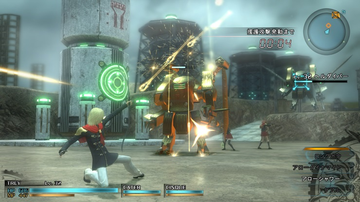 FFType-0_Screenshot_240215_Gameplay_14_1424774862
