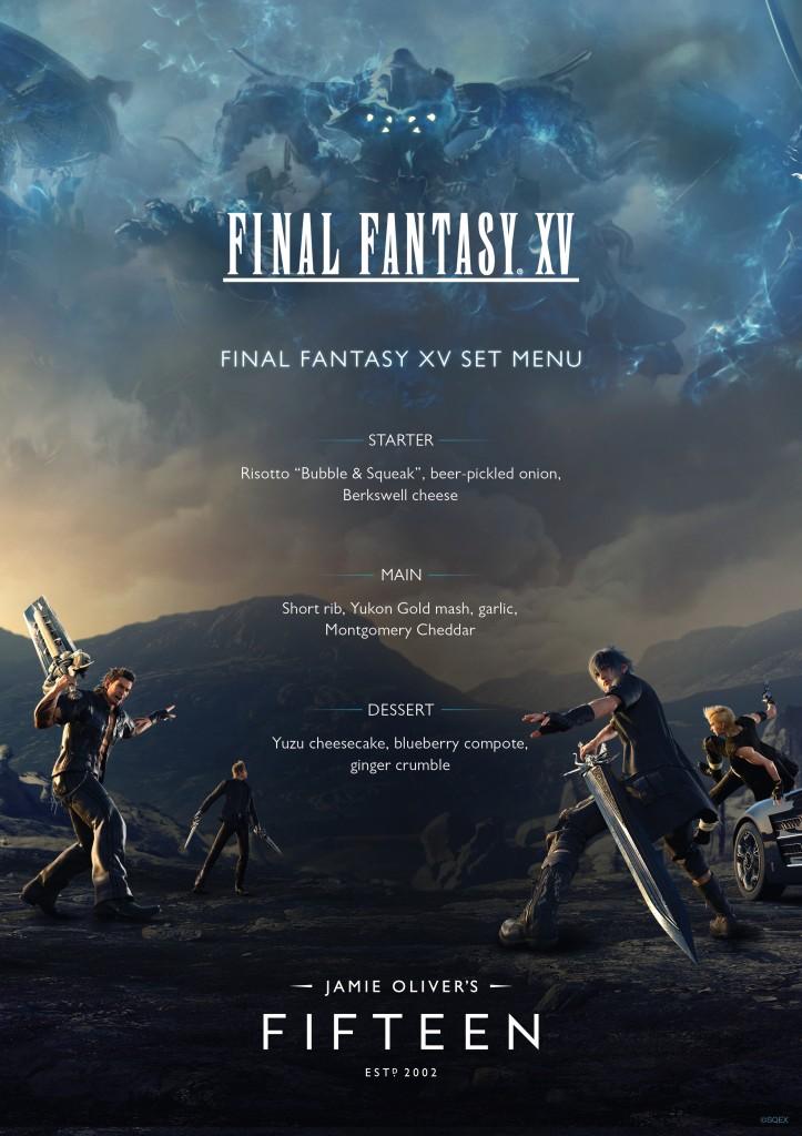 FFXV_menu