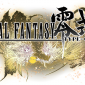 Final Fantasy Type-0 HD Featured