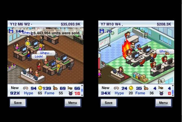 Game Dev Story - Screenshot