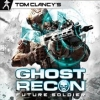 First Ghost Recon Future Soldier Multiplayer Footage Revealed