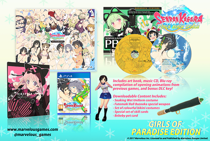 Girls of Paradise Collectors Edition