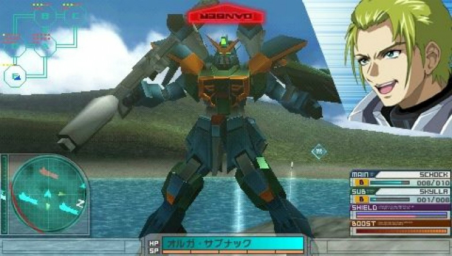 Gundam - Screenshot