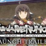 Utawarerumono – Mask of Truth gets a launch trailer