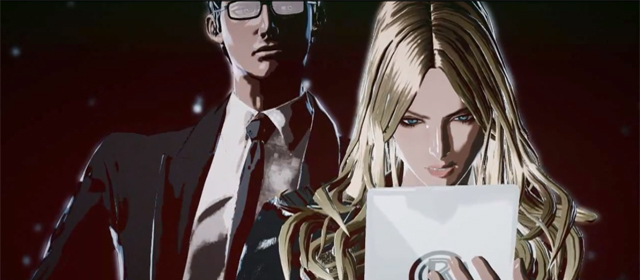 Gory Killer Is Dead E3 Trailer Released