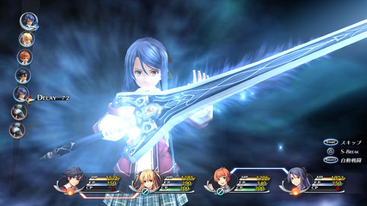 Trails of Cold Steel PS Vita review