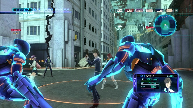 Lost Dimension ps3 screenshot