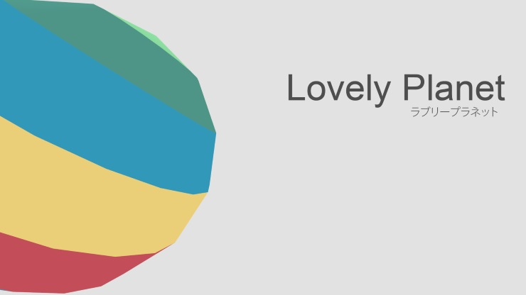 Lovely-Planet-Review