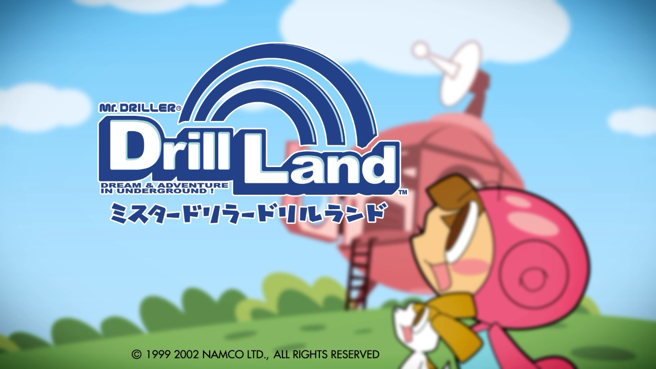 The title screen for Mr Driller Drill Land
