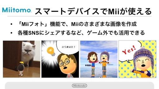 My-Nintendo_02-02-16_003