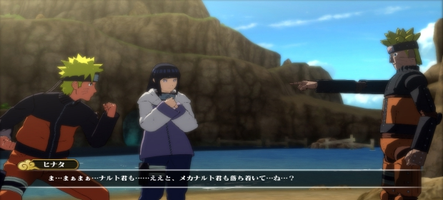New Details on Mecha-Naruto in Naruto Shippuden: Ultimate Ninja