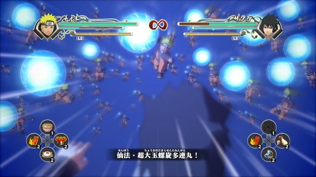 Naruto - Screenshot 2