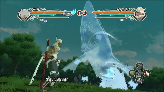 Naruto - Screenshot 3