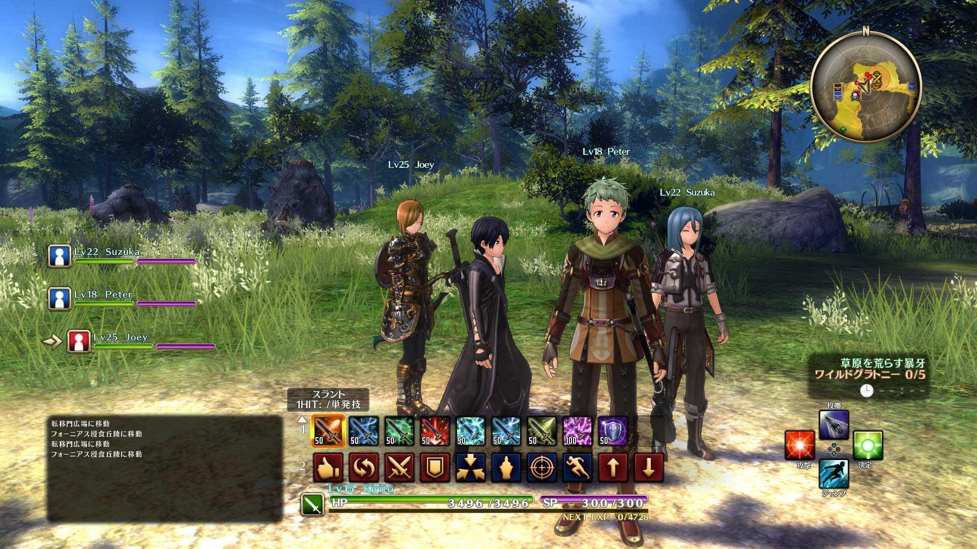 Sword Art Online: Hollow Realization Review - GodisaGeek com