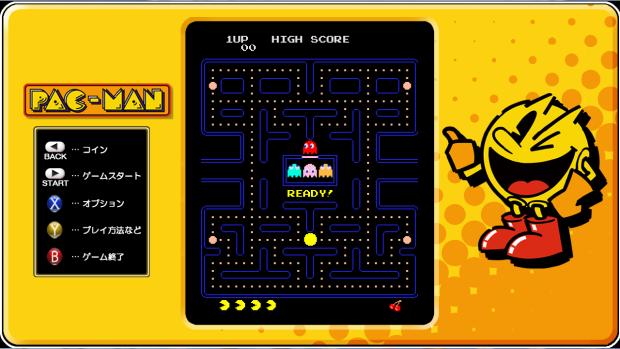 Pac-Man M 3
