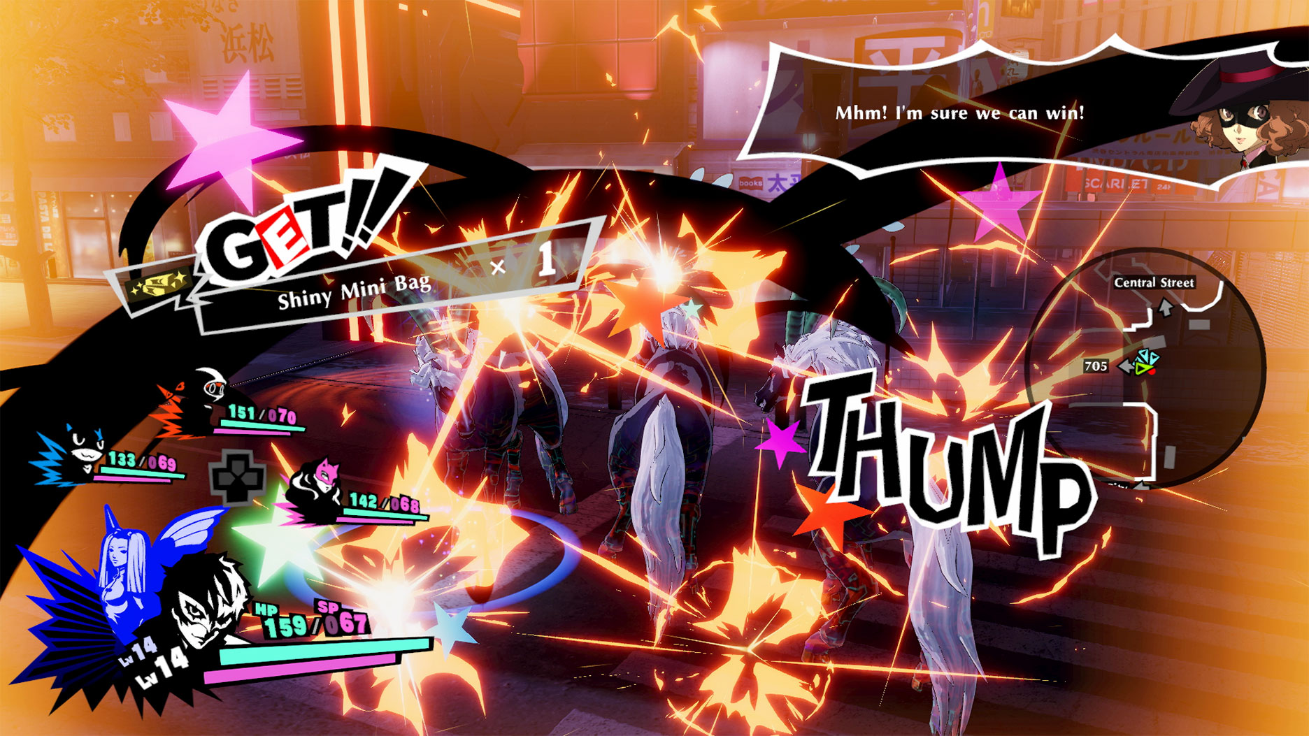 Persona 5 Strikers All-Out Attack