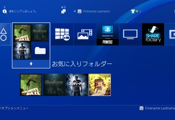 PlayStation-4_2016_08-15-16_004