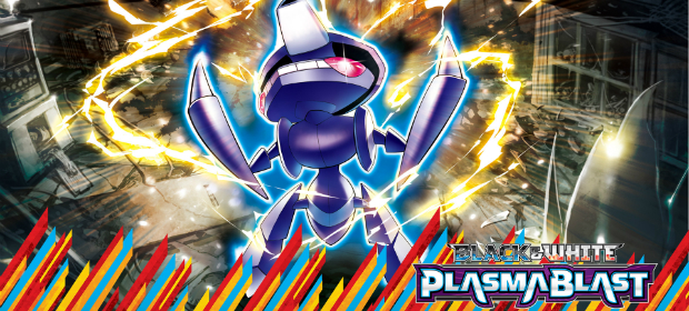 Pokémon Trading Card Game: Black & White – Plasma Blast Review