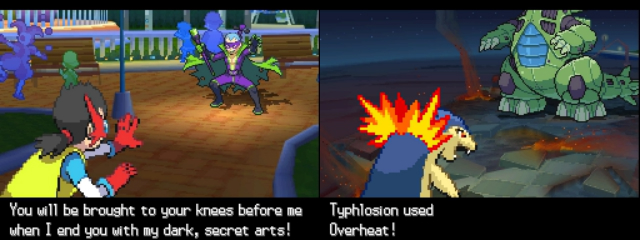 Pokemon White Version 2 - Screenshot 1