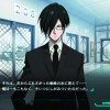 Psycho-Pass-Mandatory-Happiness_2016_02-22-16_001