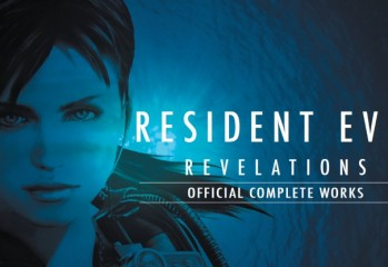 Revelations competition