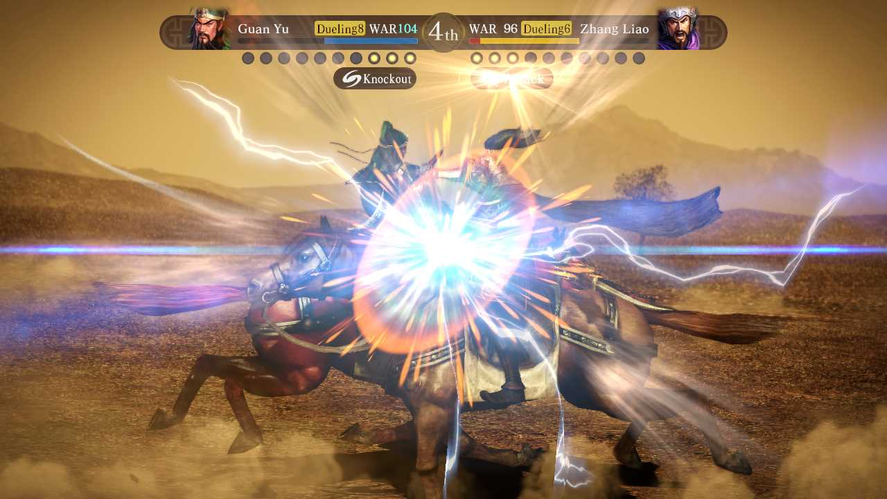 Romance of the Three Kingdoms XIII Review ps4