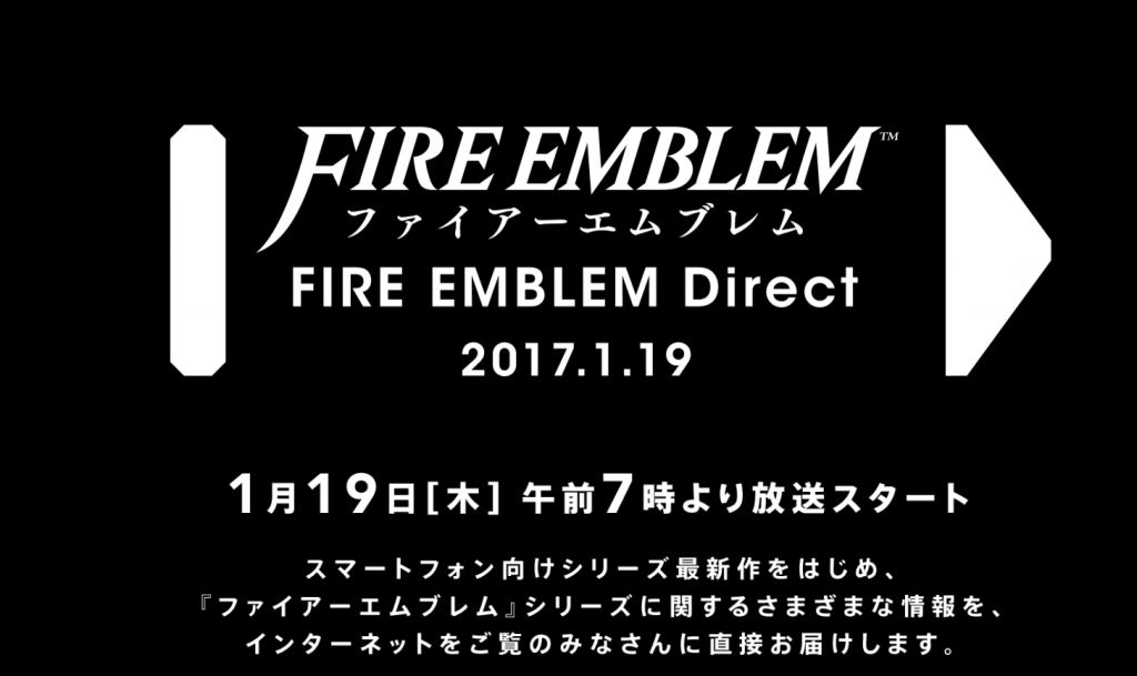 Fire Emblem Fates Might Be Getting A Nintendo Switch Port Soon