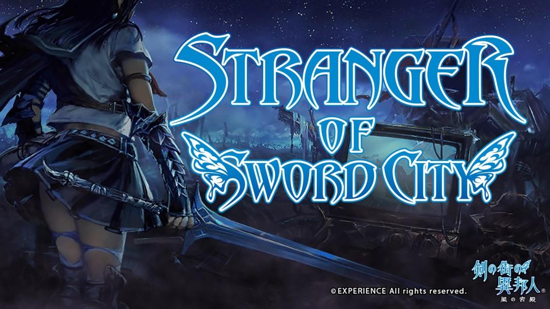 sword of the stranger soundtrack download