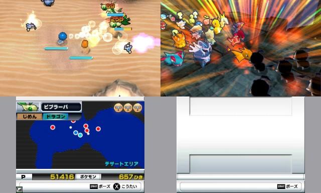 Super Pokemon Rumble - Special Attack