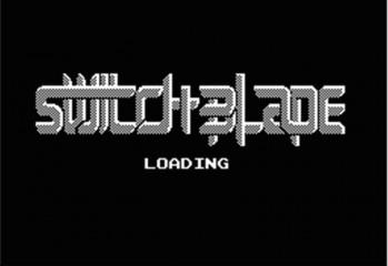 Switchblade 1