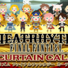 Square Enix Announce Theatrhythm Final Fantasy Curtain Call