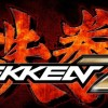 Tekken 7 Announced